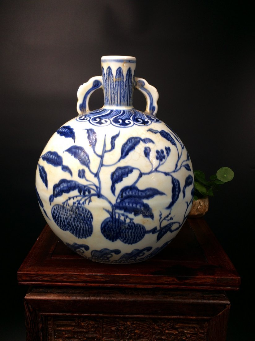 Chinese Ming Styled Blue and White Moon Flask Vase