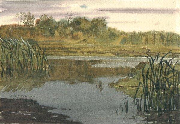 "15: ""Pond"" Anna Landowska (Ukraine, b. 1962). 1995 orig"