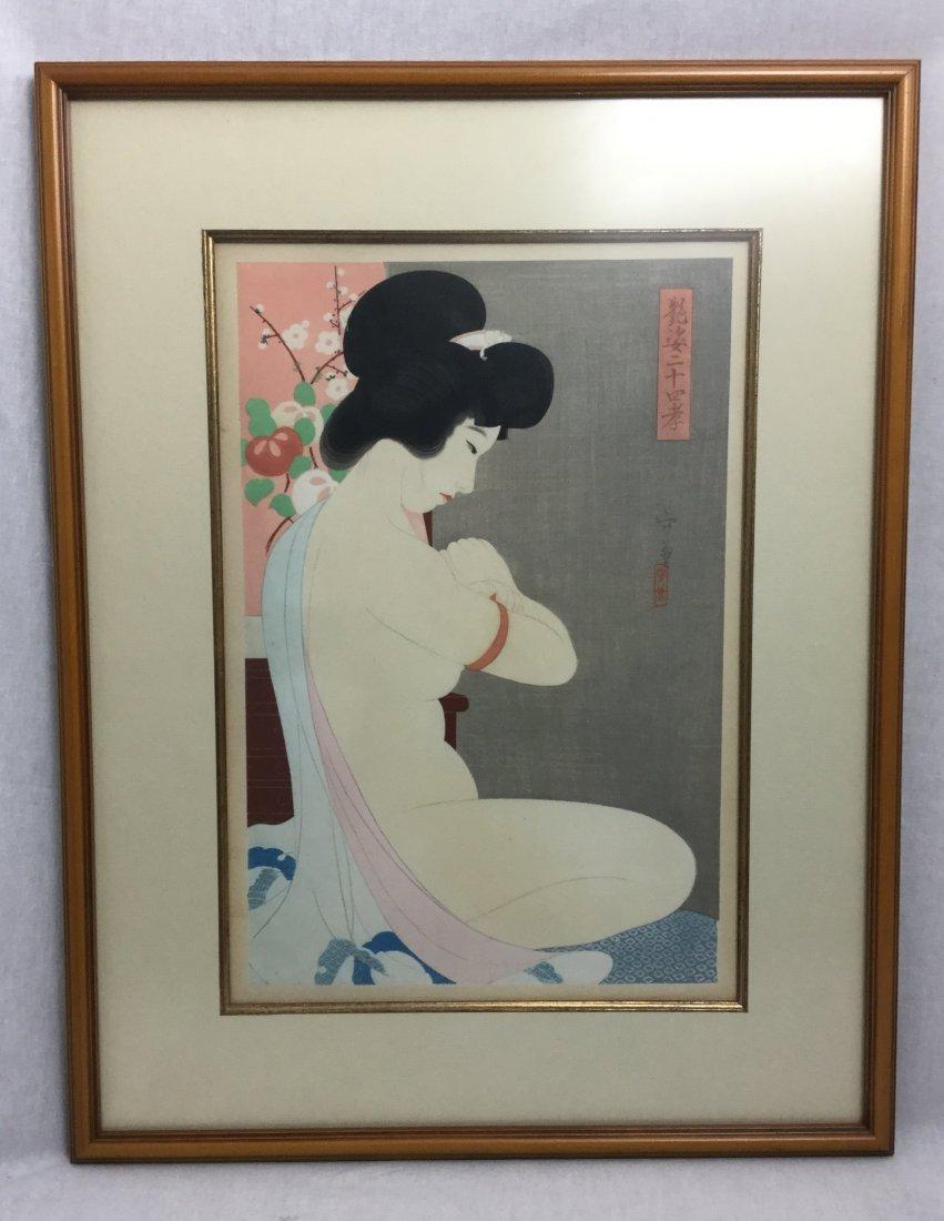 """1935 Morikane """"Nude"""" Wood Block Print Colored"""