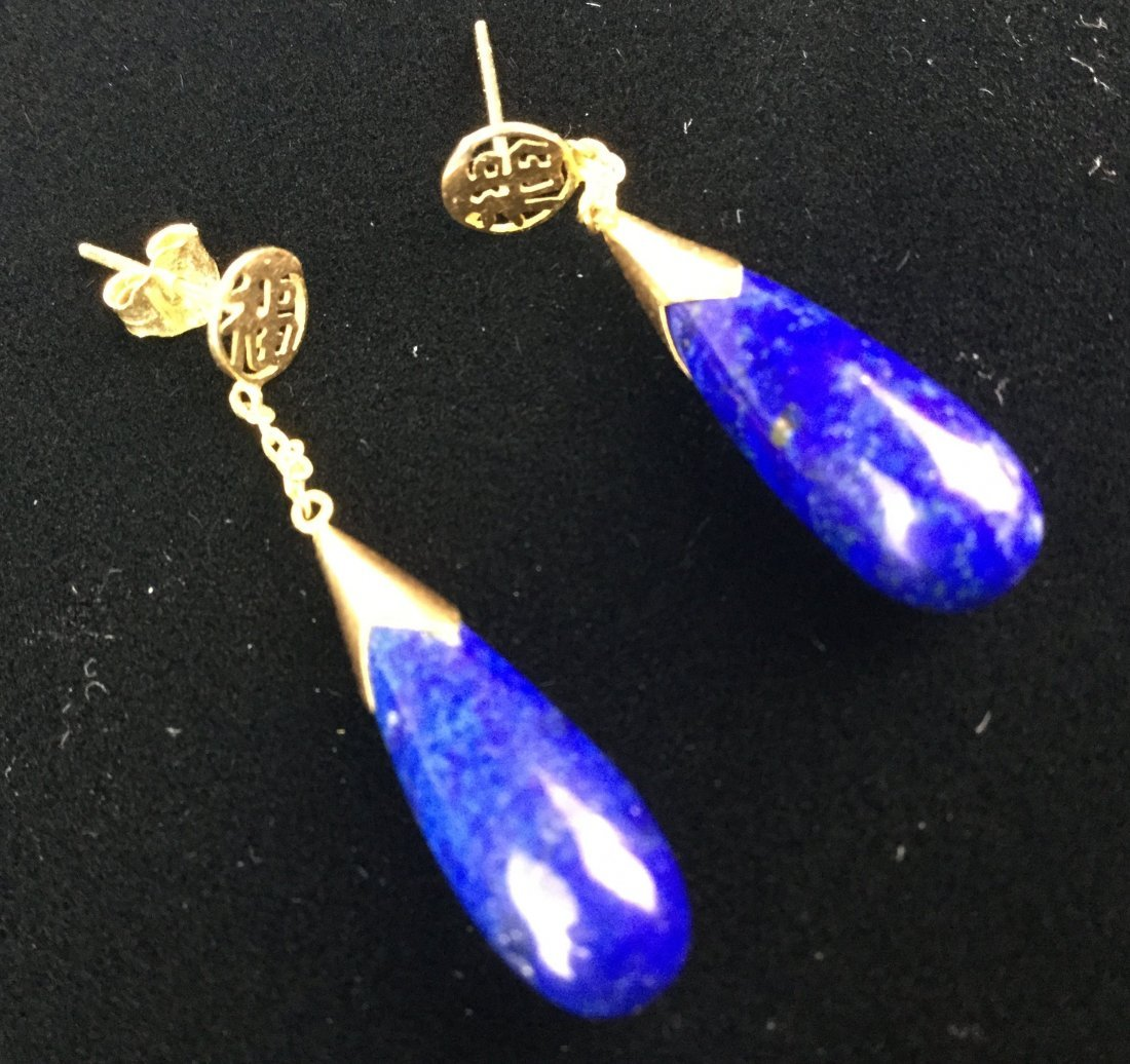 14 KT Yellow Gold & Gorgeous Lapis Earrings - 2