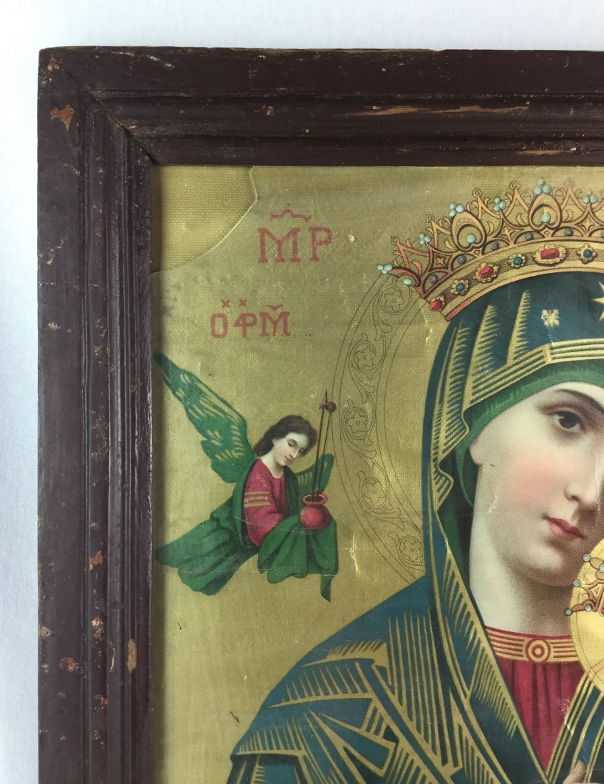 19th Century Gold Leaf Byzantine Hand Painted Icon - 3