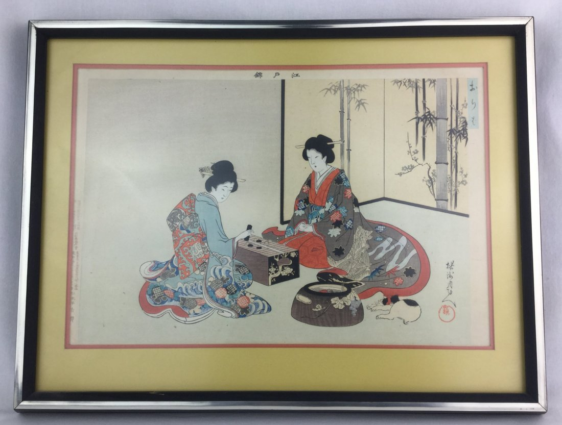 Chikanobu Yosai Wood Block Print 1839-1912