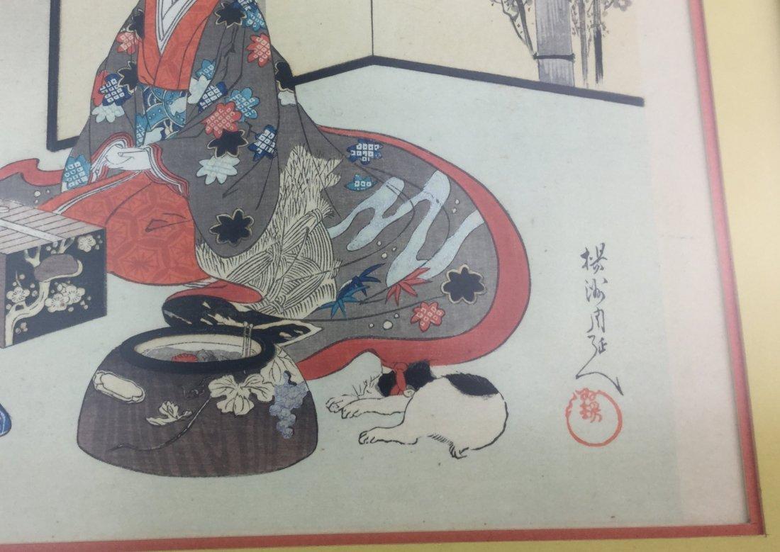 Chikanobu Yosai Wood Block Print 1839-1912 - 2