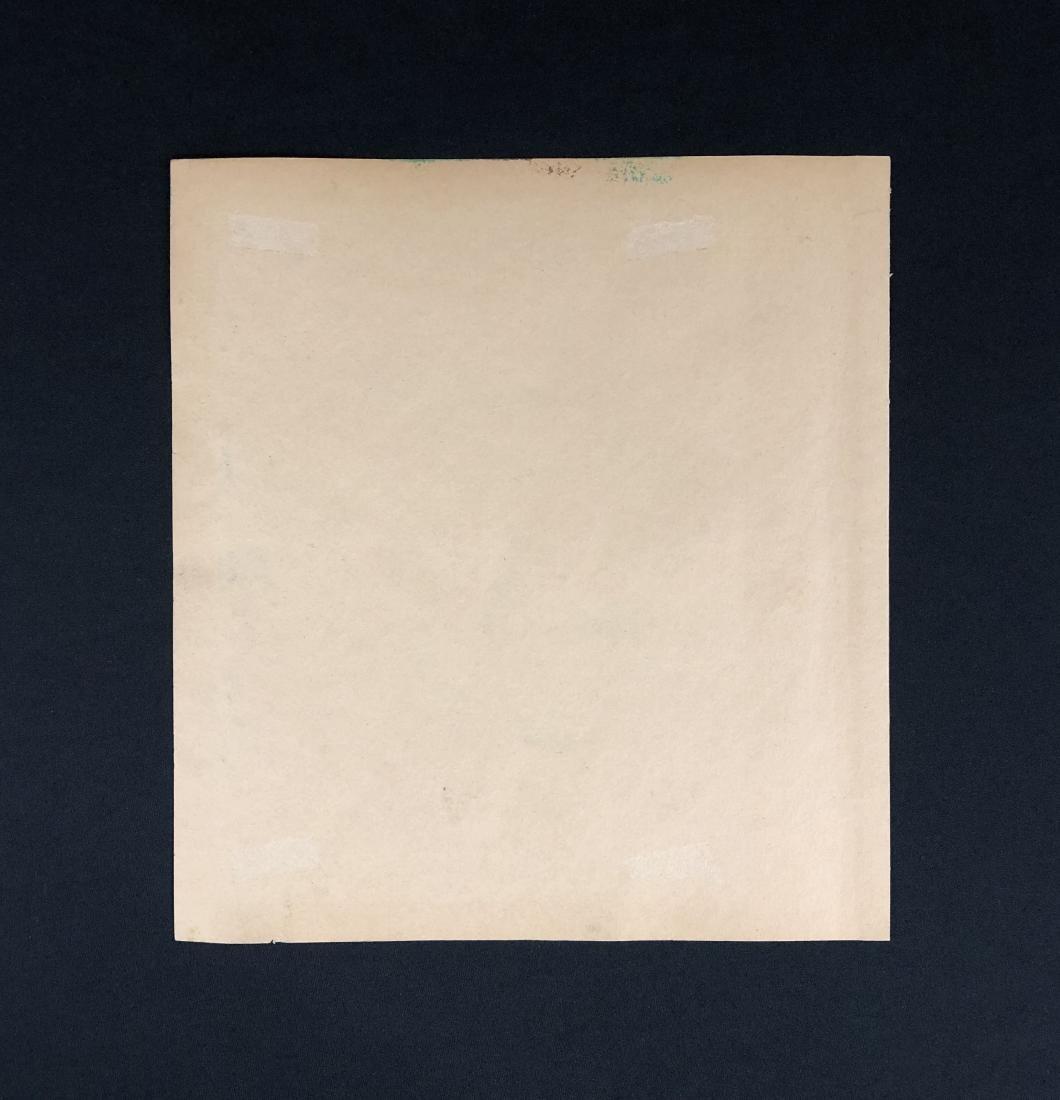 Rufino Tamayo (1899-1991) Mixed Media Drawing -style of - 5