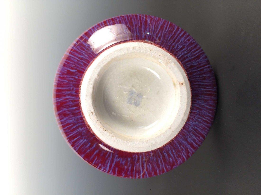 """Antique Chinese / Asian Oxblood Vase """"Sang de Beaf"""" - 3"""