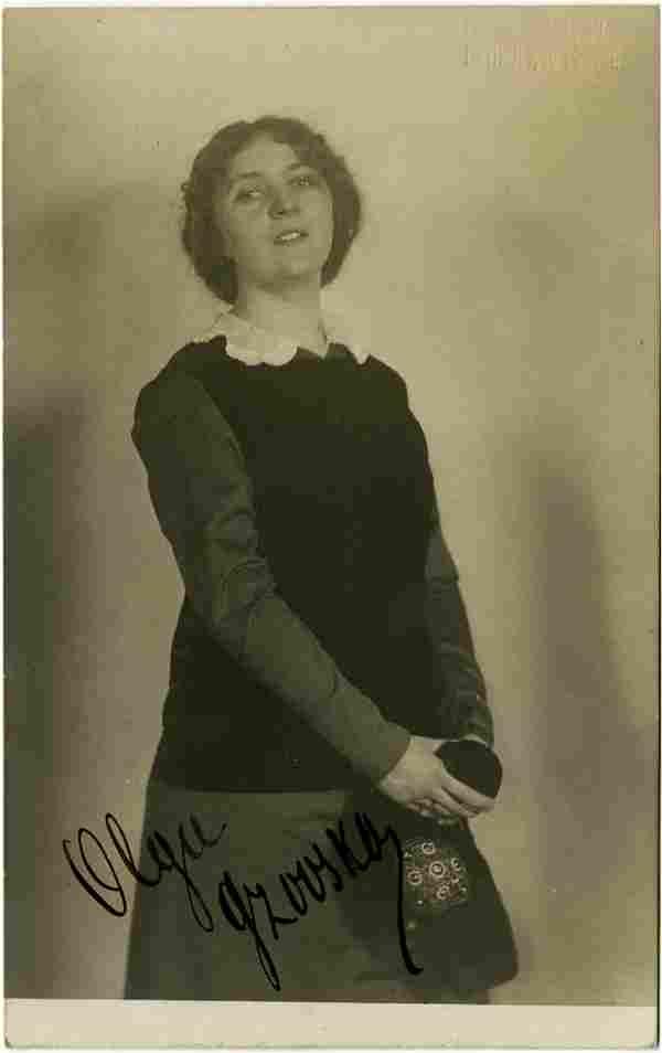 Frantisek Drtikol. Portrait of dancer Olga Gzovska.