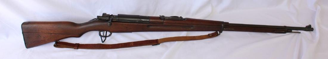 Siamese Mauser Type 46 8mm caliber Bolt Action