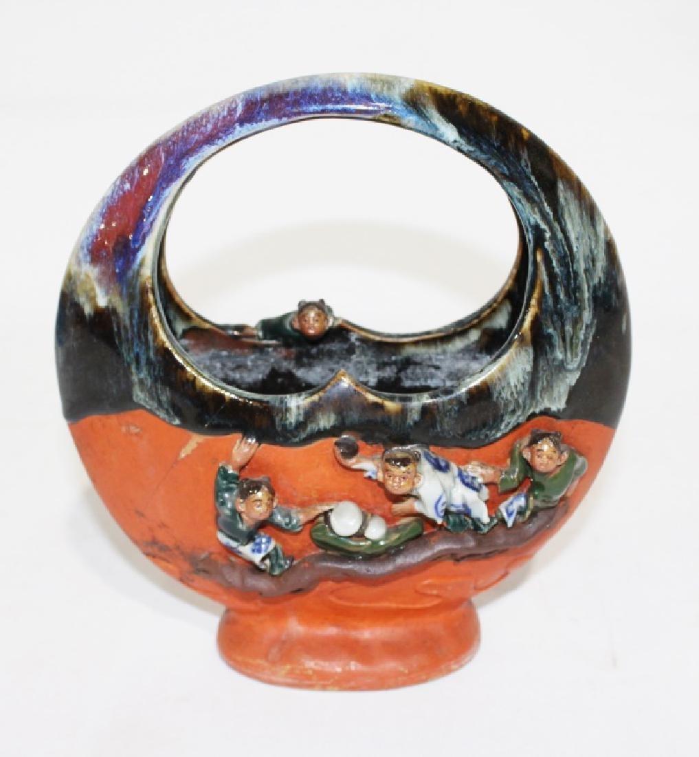 Sumida Gawa - Handled Vase with Boys