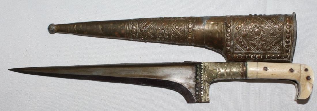 Khyber Afghan Short Blade Knife with Metal & Wood