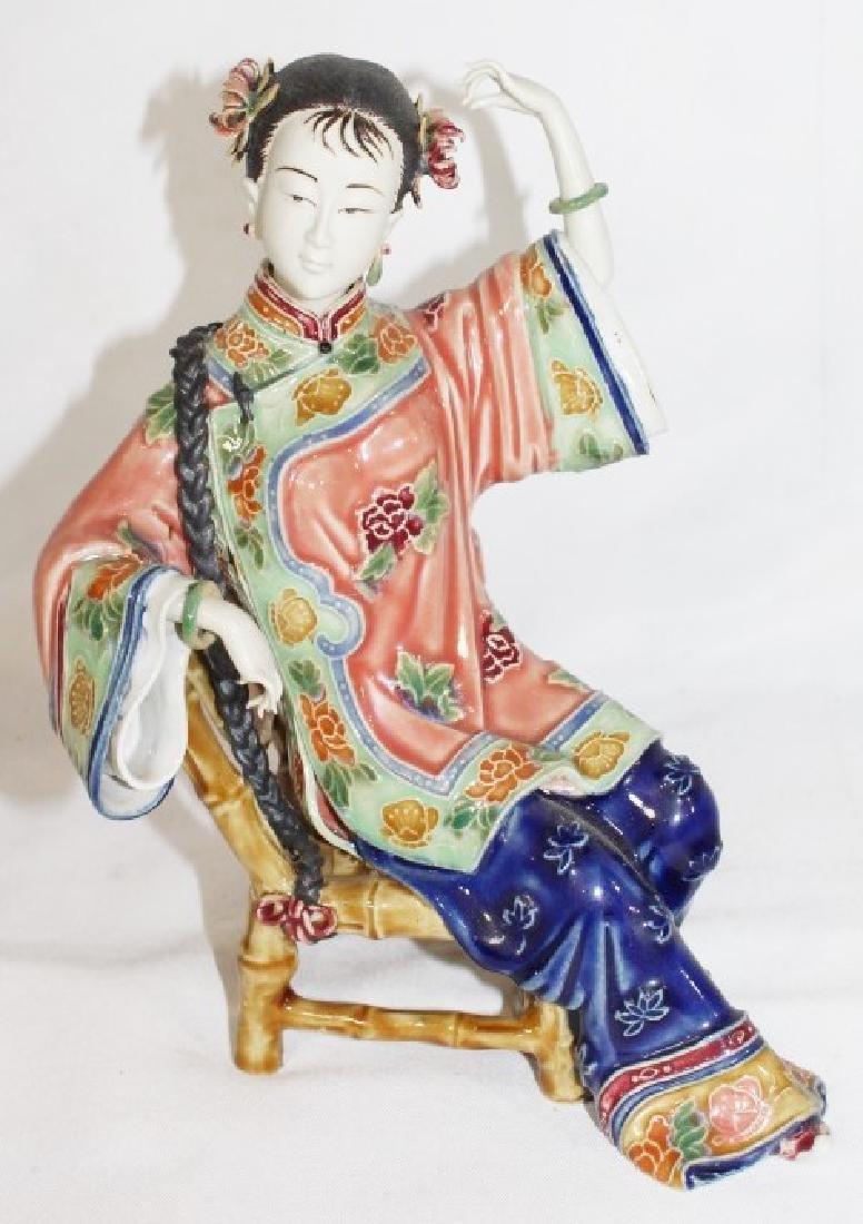 Ceramic Asian Girl Figurine