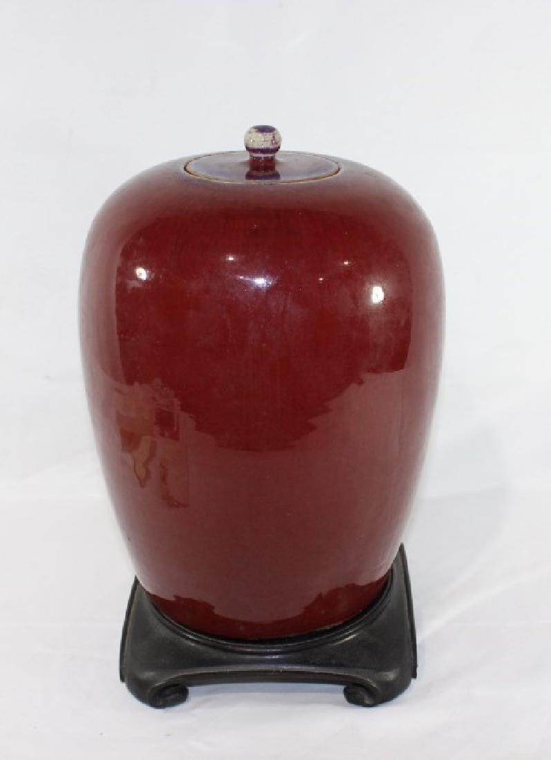 Antique Chinese Oxblood Vase/ Jar w/ Lid