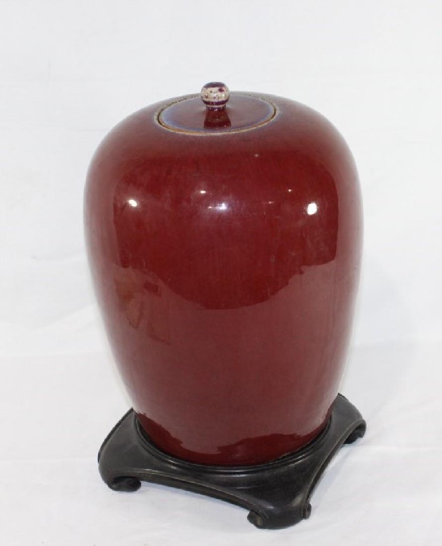 Antique Chinese Oxblood Vase/ Jar w/ Lid - 2