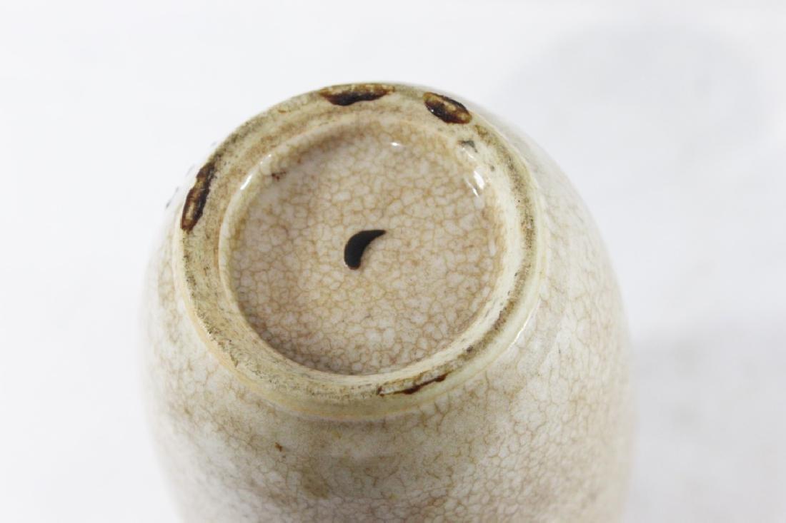 Antique Artemia Leaf Tall Crackleware Vase - 5