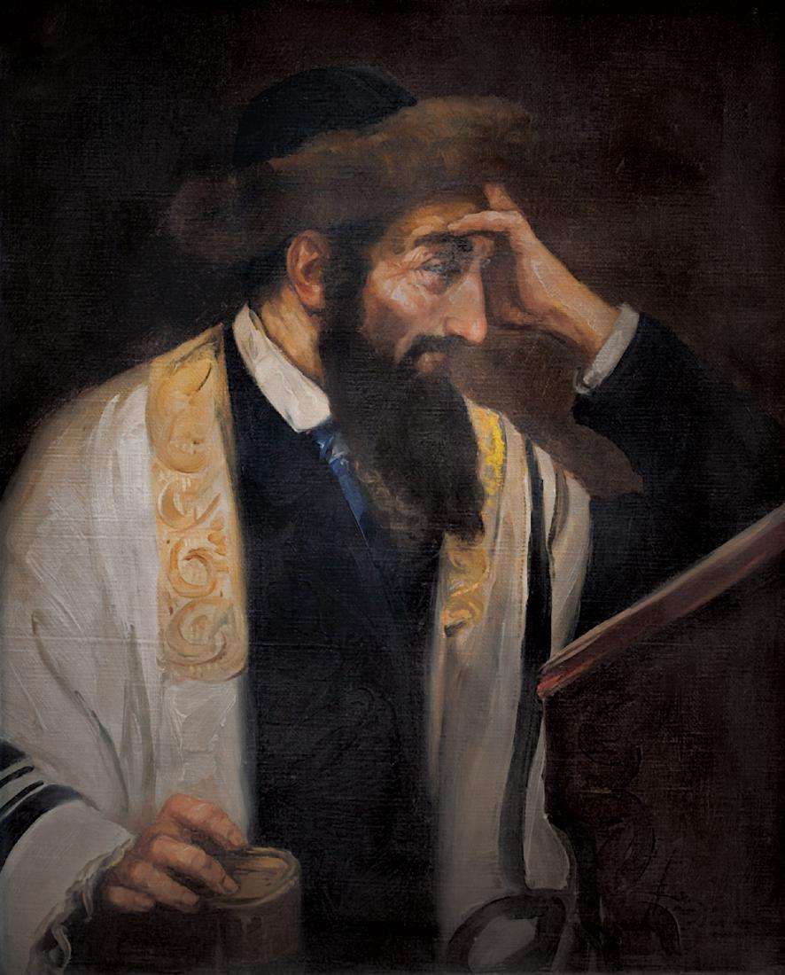 Josef Suss 1892-1961 (Austrian)