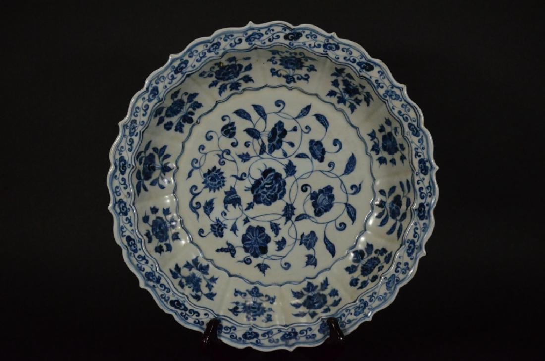 A BLUE AND WHITE LOTUS DISH - 2