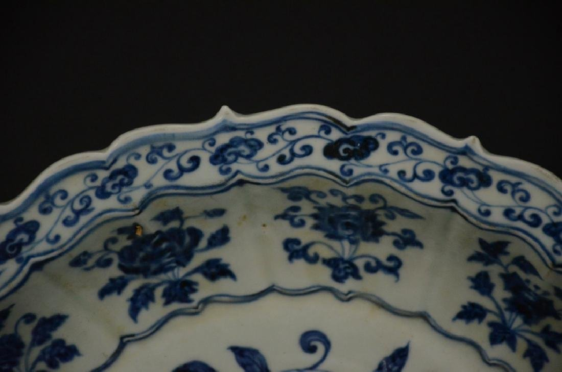 A BLUE AND WHITE LOTUS DISH - 3