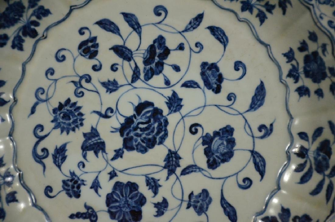 A BLUE AND WHITE LOTUS DISH - 7
