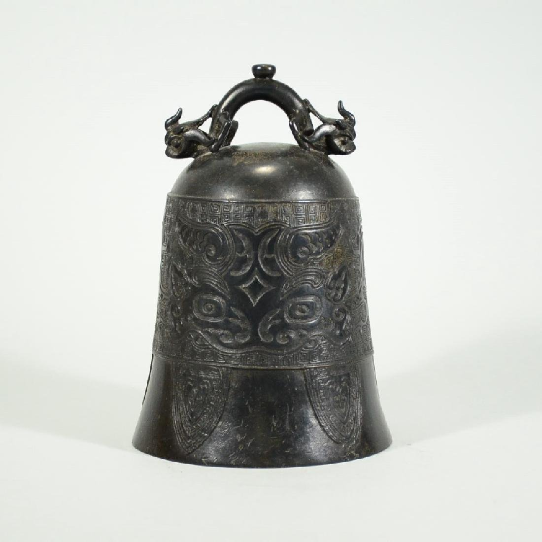 A TWO-DRAGON BRONZE BELL