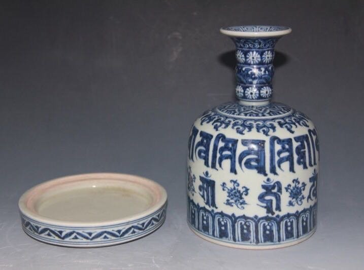 XUANDE MARK, A BLUE AND WHITE BOWL - 3
