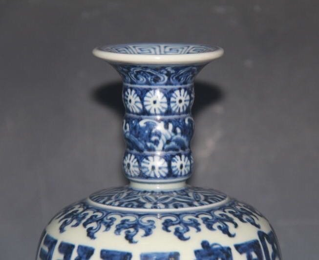 XUANDE MARK, A BLUE AND WHITE BOWL - 4