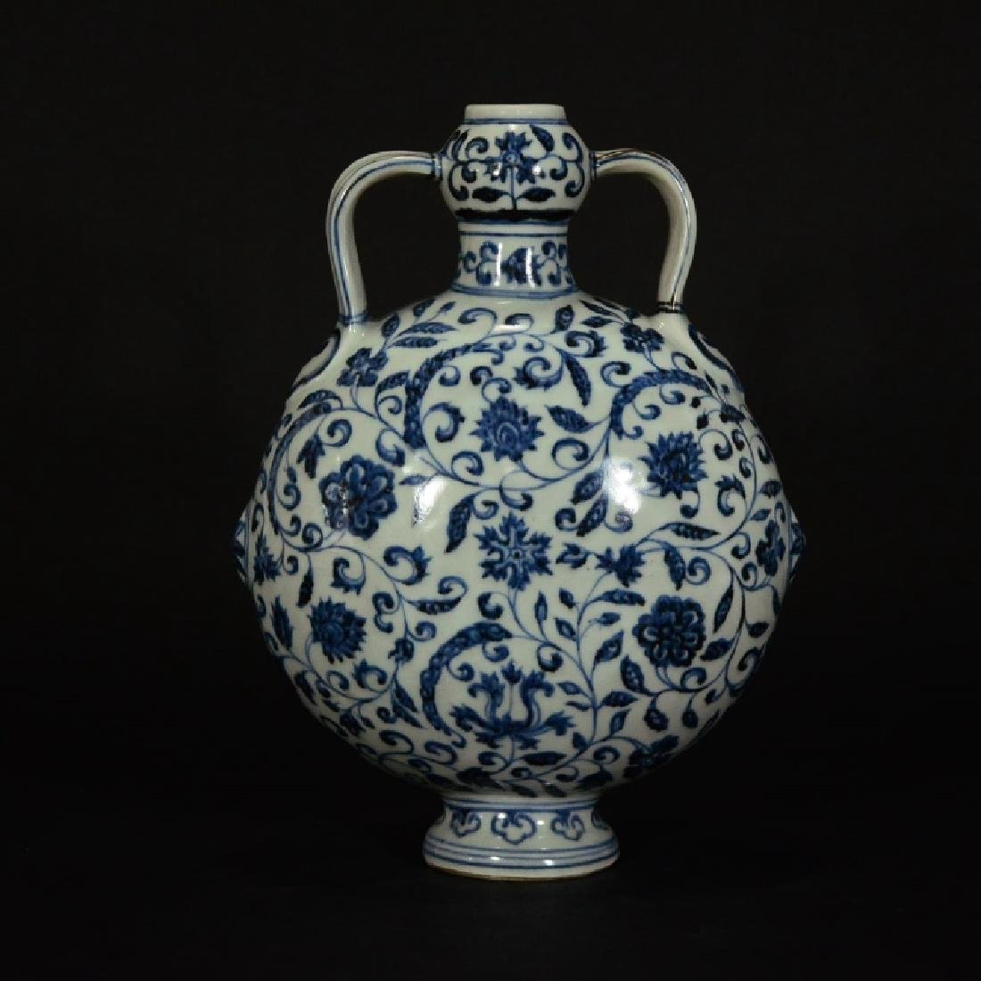 MING STYLE, A BLUE AND WHITE MOONFLASK