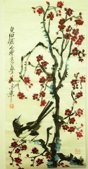 QI BING ZHENG, EIGHT CHINESE PAINTINGS