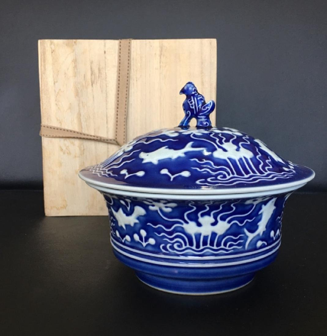 YONGZHENG MARK,A BLUE GLAZED BOWL WITH LID