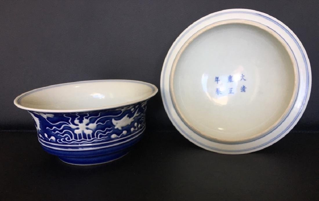 YONGZHENG MARK,A BLUE GLAZED BOWL WITH LID - 3