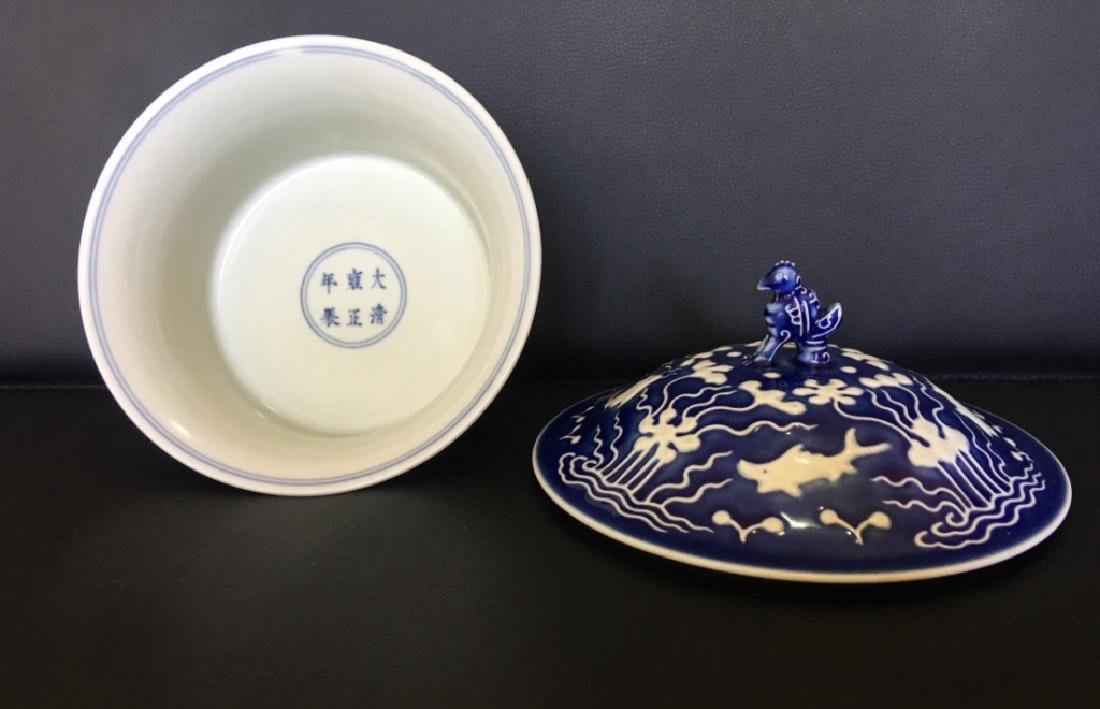 YONGZHENG MARK,A BLUE GLAZED BOWL WITH LID - 4
