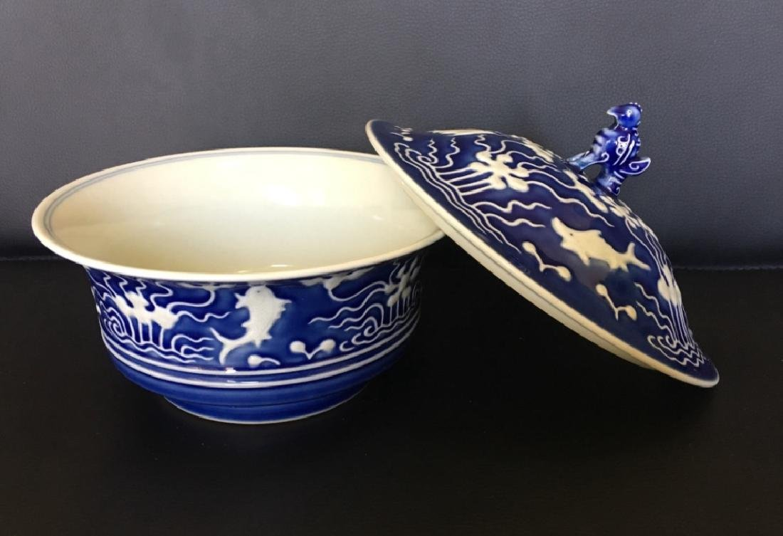 YONGZHENG MARK,A BLUE GLAZED BOWL WITH LID - 5