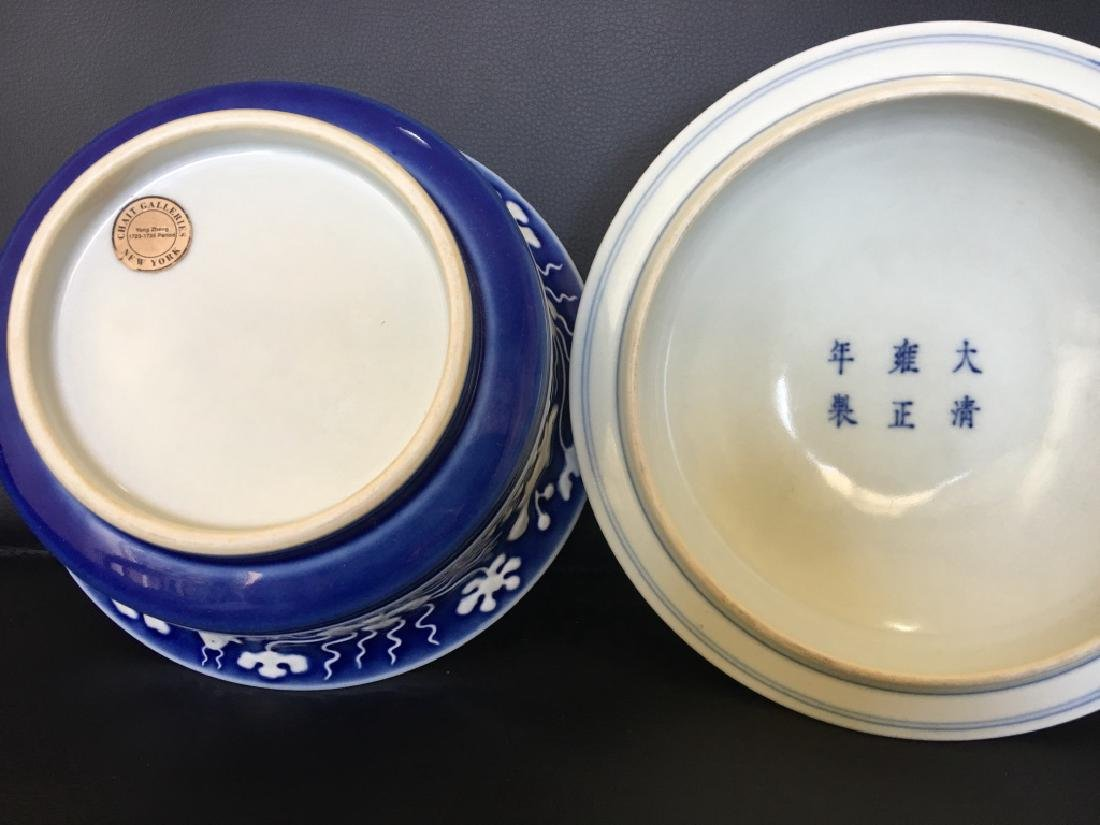 YONGZHENG MARK,A BLUE GLAZED BOWL WITH LID - 8