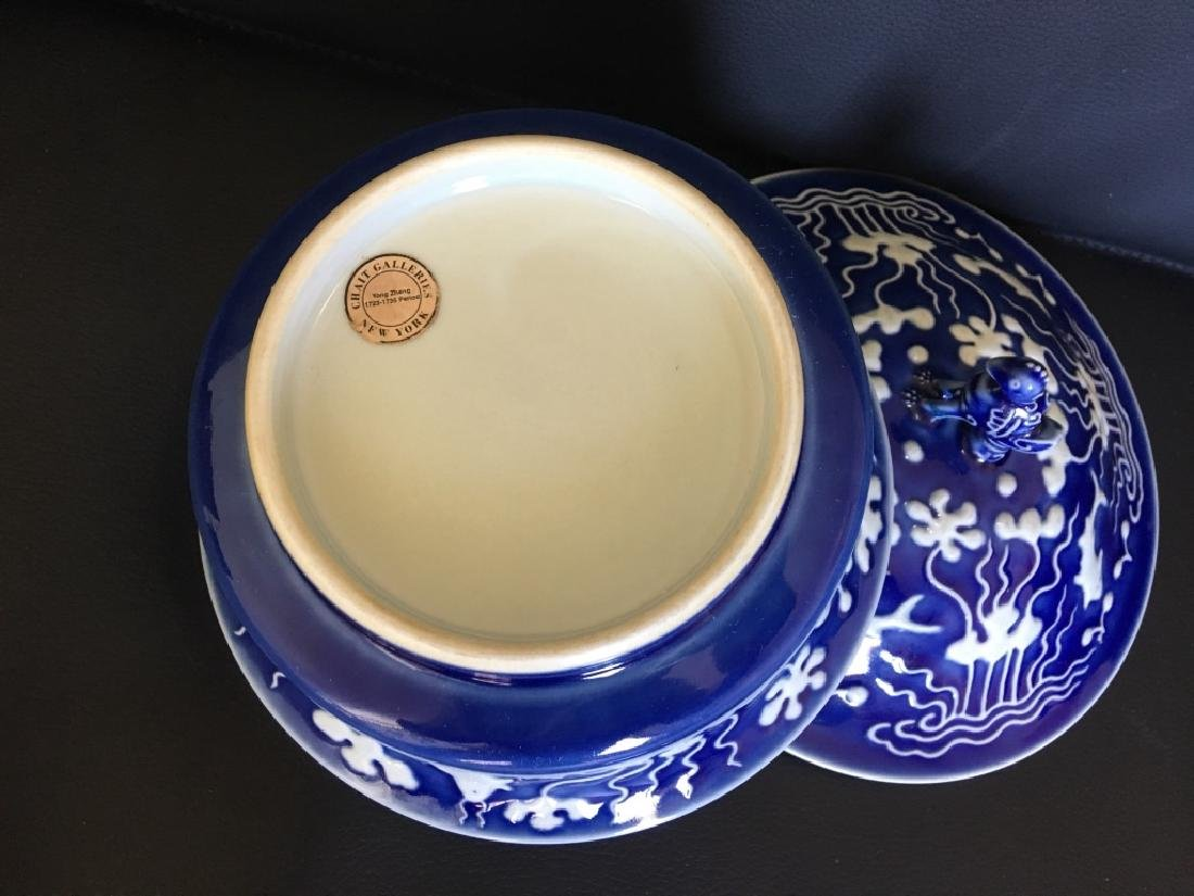 YONGZHENG MARK,A BLUE GLAZED BOWL WITH LID - 9