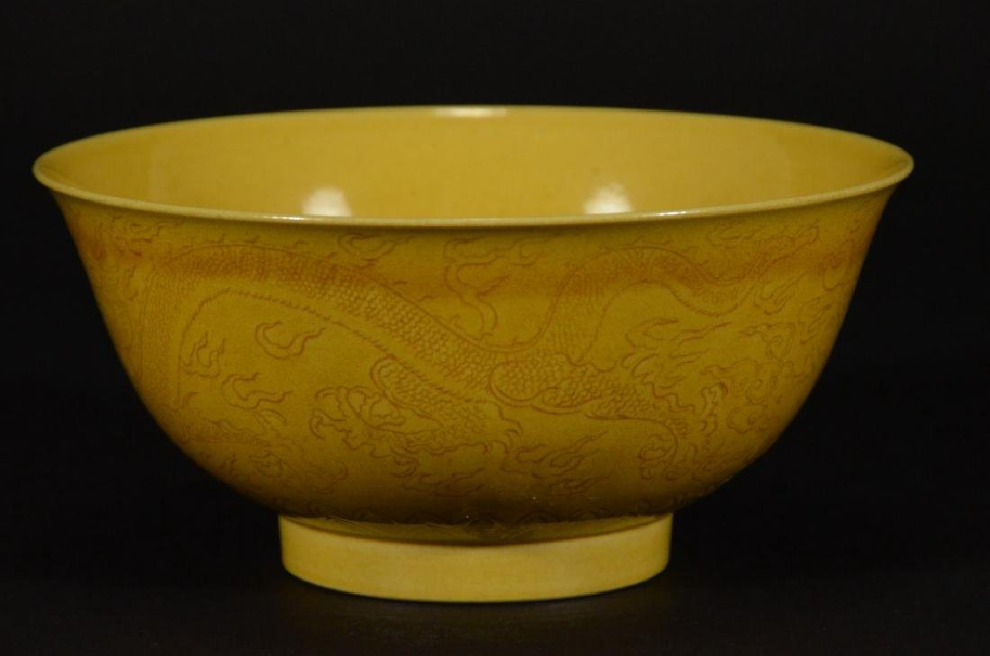 A YELLOW GLAZED BOWL WITH DRAGON PATTERN - 2
