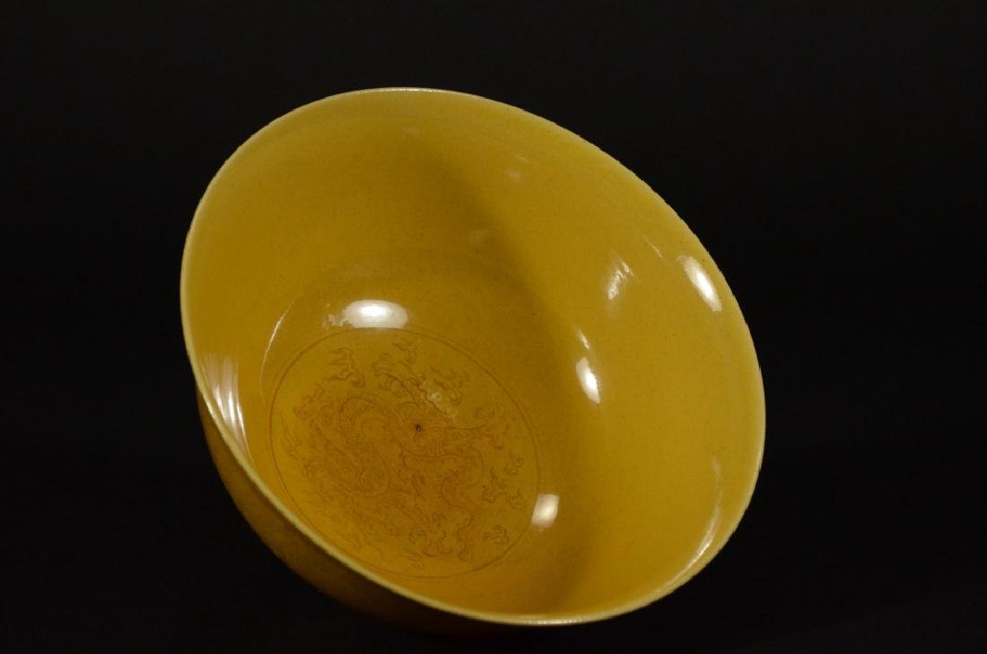 A YELLOW GLAZED BOWL WITH DRAGON PATTERN - 4