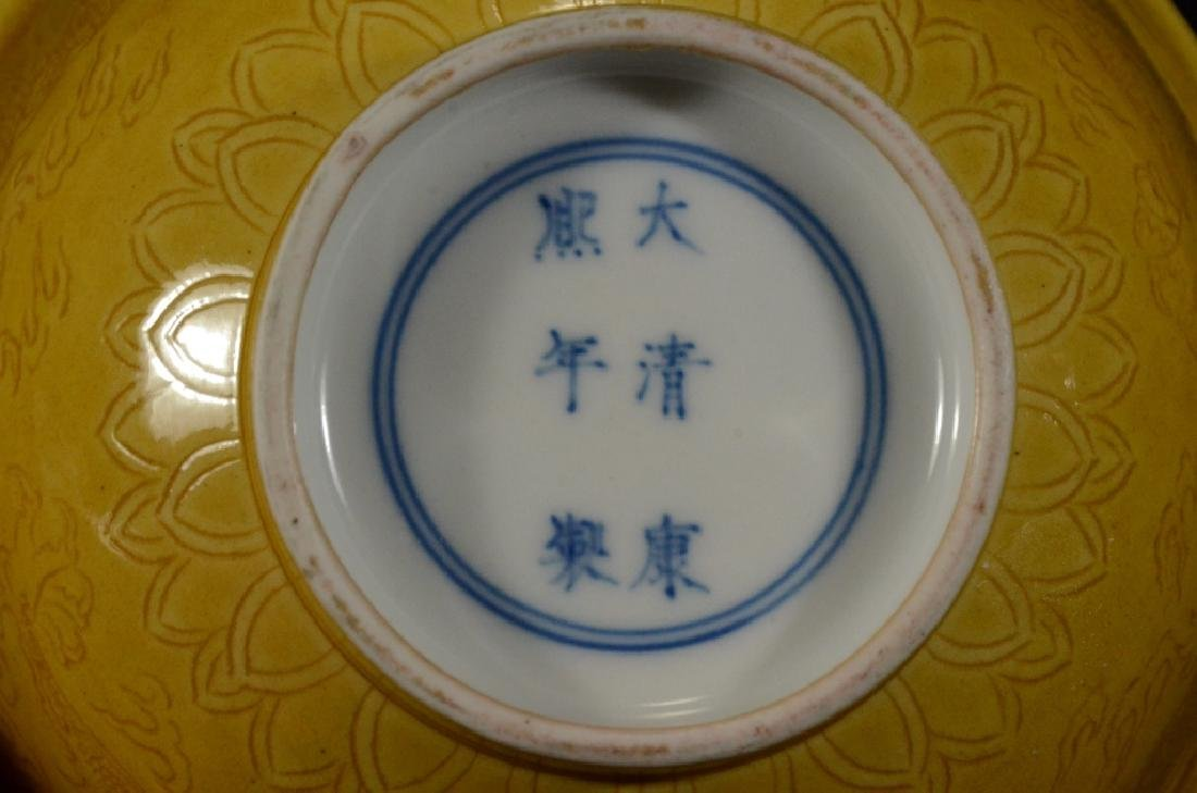 A YELLOW GLAZED BOWL WITH DRAGON PATTERN - 8
