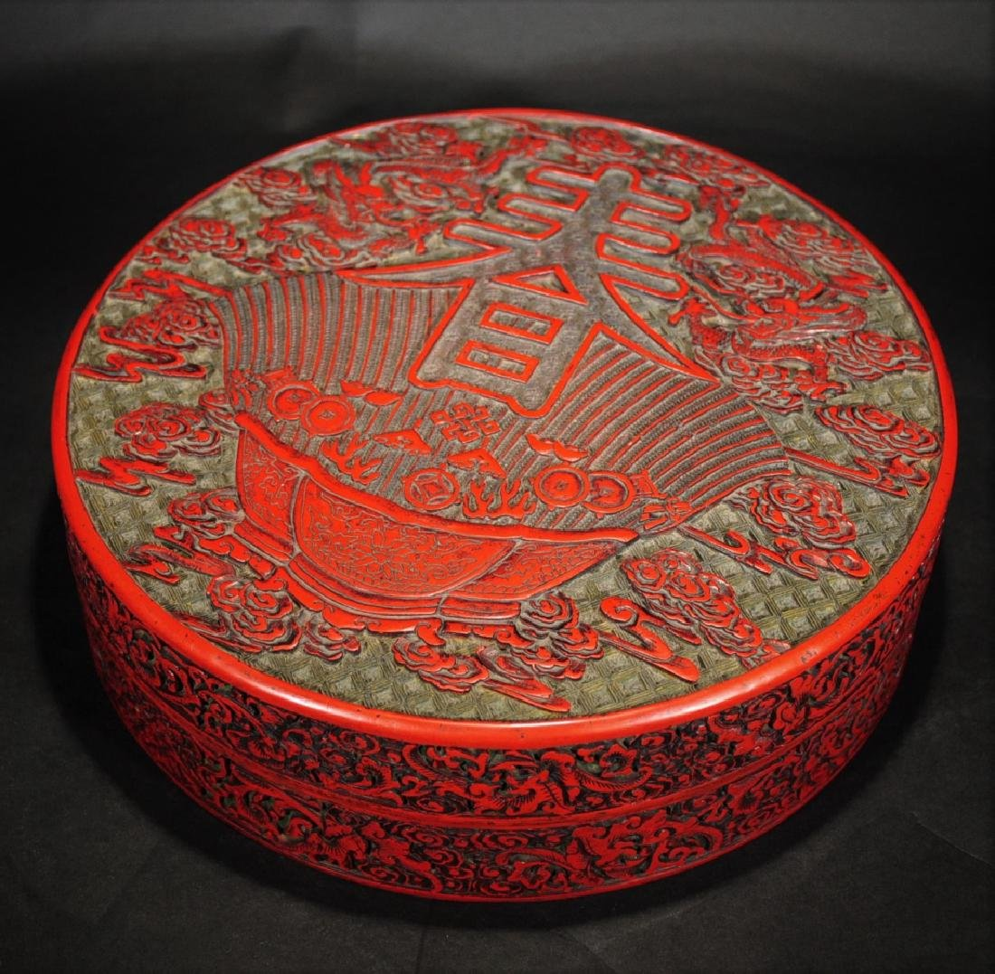 QING D., A FINE RED LACQUER WARE BOX