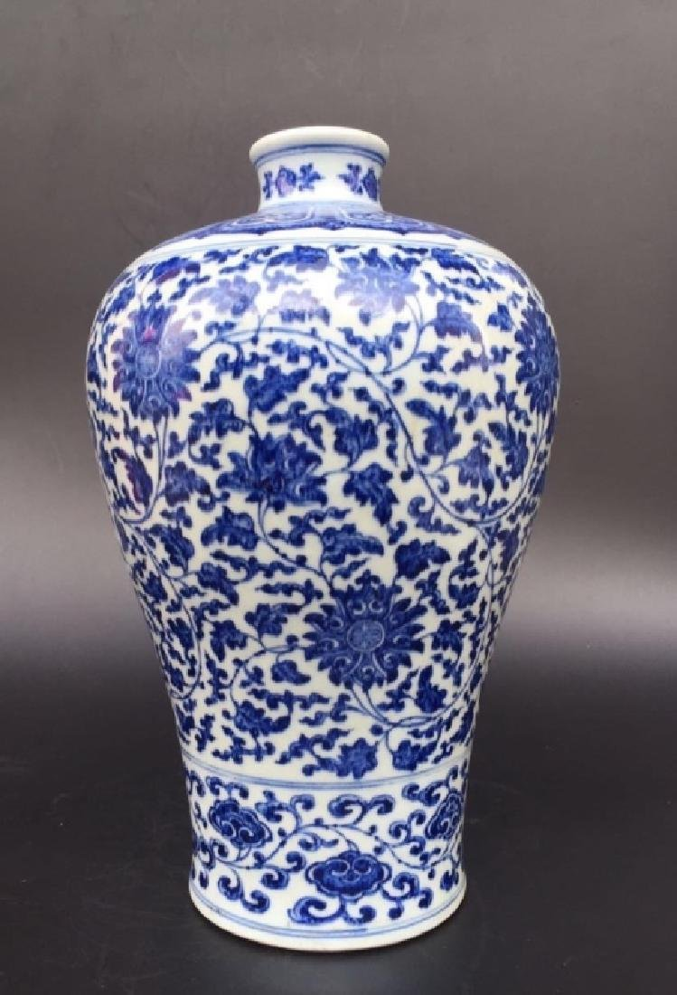 QIANLONG MARK,QING D.,A BLUE AND WHITE MEI VASE