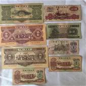8 ANTIQUE CHINESE PAPER MONEY