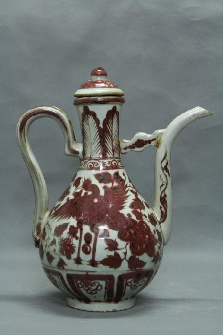 A COPPER RED GLAZED FLAGON