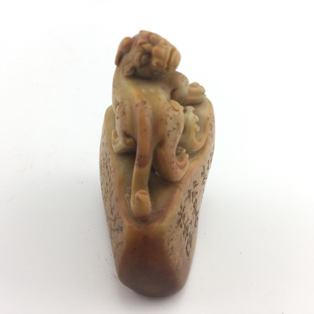 Antique Chinese SHOU SHAN HUANG Stone Seal - 3