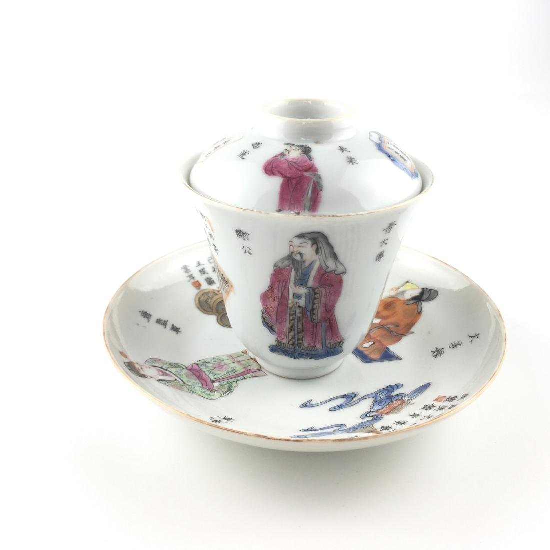 "19th Century Chinese Famille Rose ""WUSHUANGPU"""