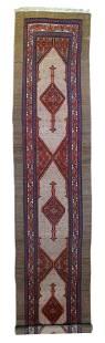 Fine Antique Persian Sarab
