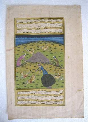Indian miniature painting of hunting scene on paper