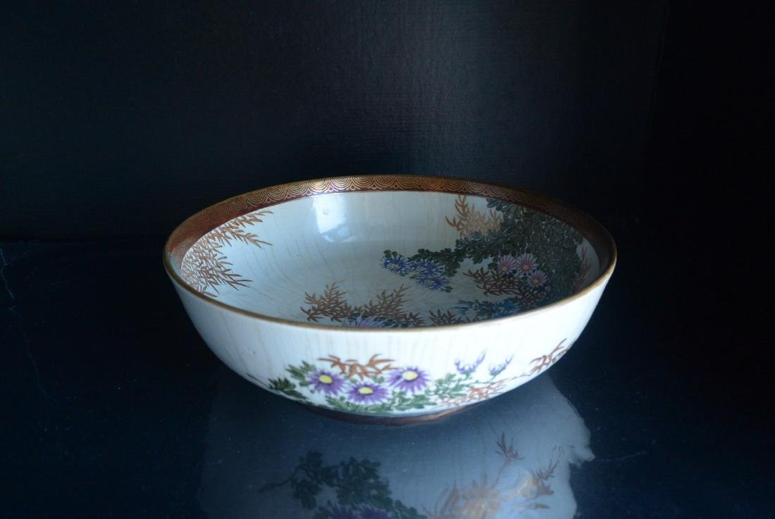 Eighteenth-century Japanese gold floral bowl