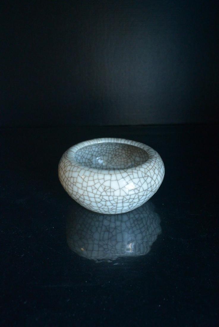 A Finely Chinese Ge Glaze Porcelain Brush Washer