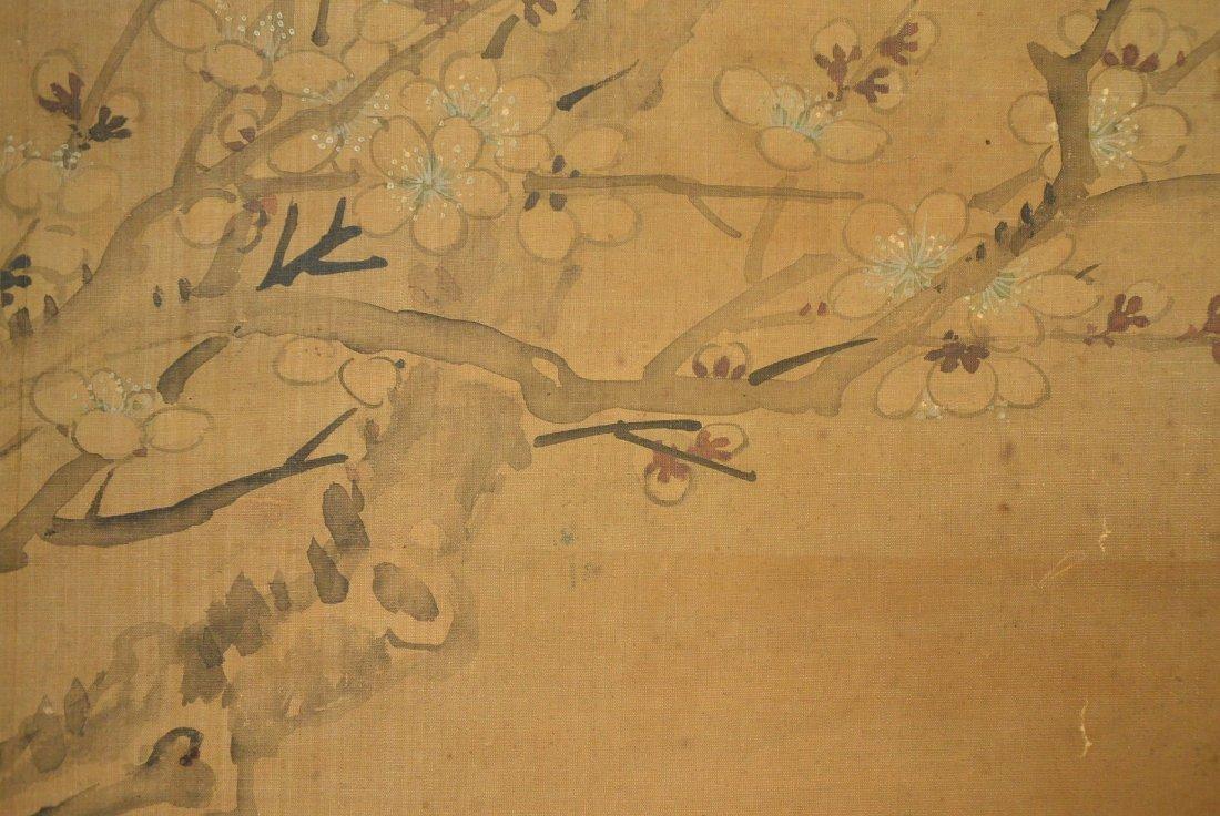 Jiang Tingxi,  Chinese Painting - 16