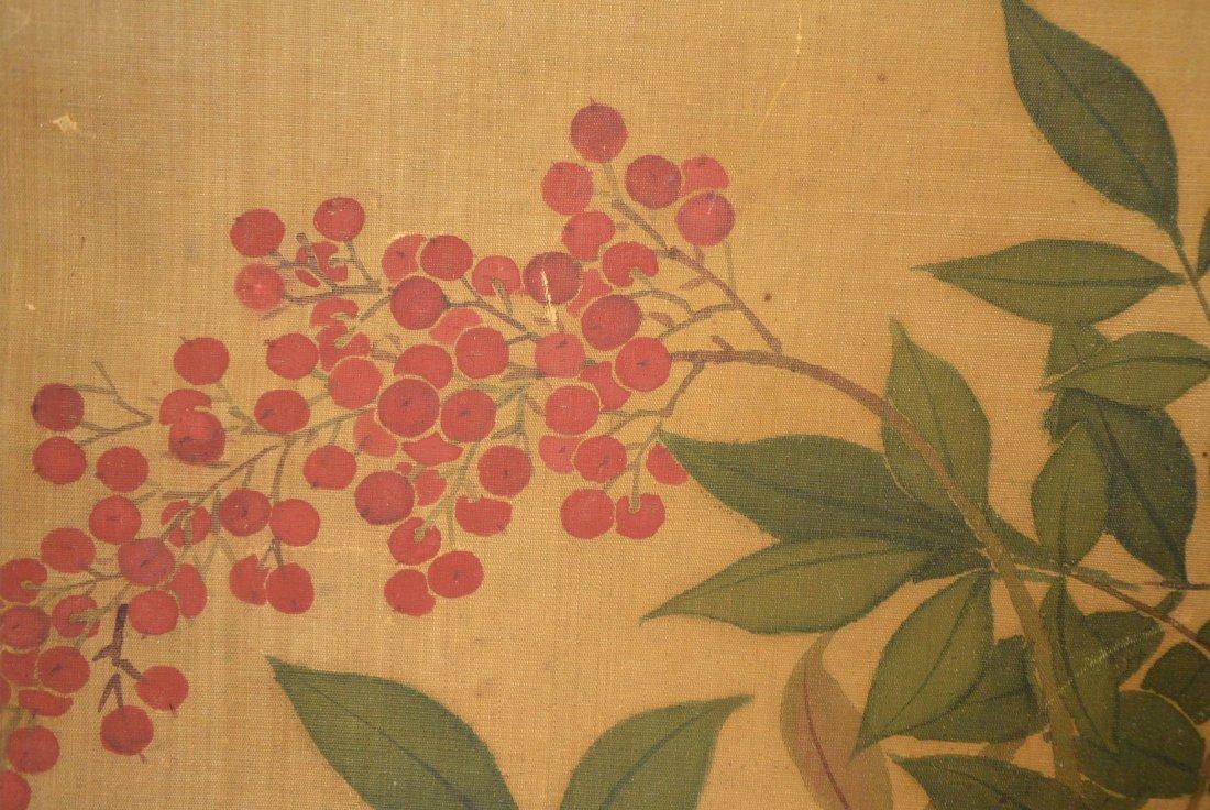 Jiang Tingxi,  Chinese Painting - 18