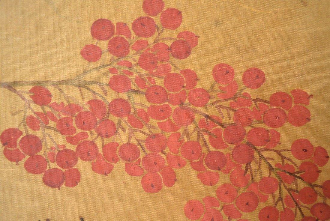 Jiang Tingxi,  Chinese Painting - 19