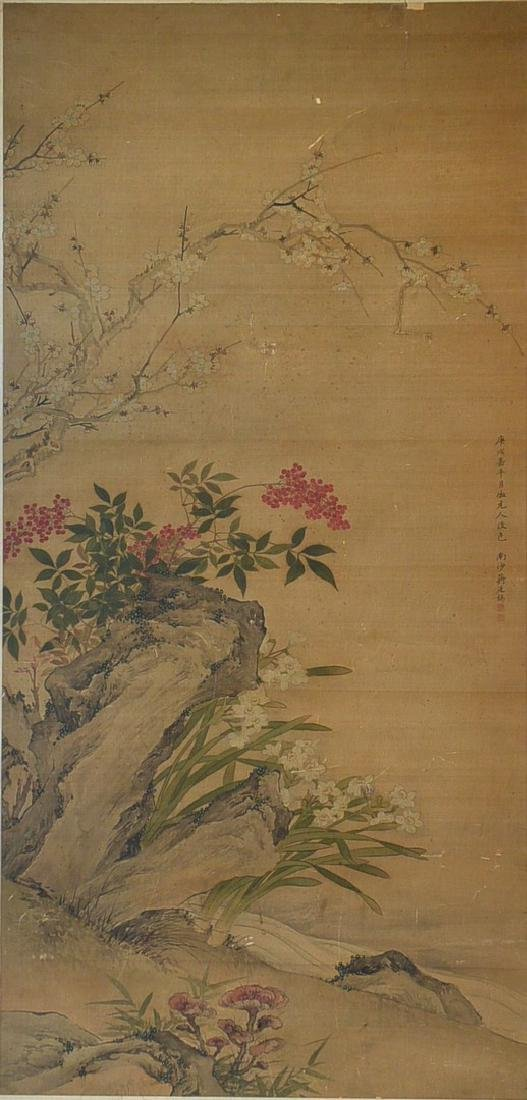 Jiang Tingxi,  Chinese Painting