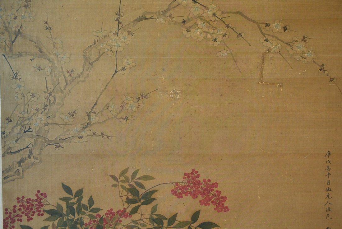 Jiang Tingxi,  Chinese Painting - 2